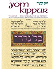 Yom Kippur Its Significance Laws and Prayers (Artscroll Mesorah)