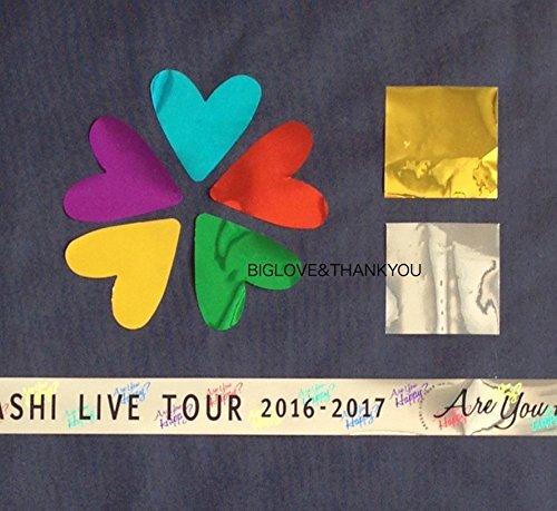 嵐 LIVETOUR Are you Happy?2016 【銀テープ】(ワンロゴ)+【ハート5色】+【落下物 金、銀】8点セット   B01MSXGWNU
