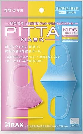 スポンジ マスク 洗い 方