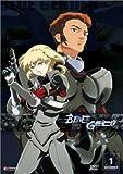 Blue Gender (Vol. 1) by Funimation Prod by Ry?suke Takahashi K?ichi ?hata