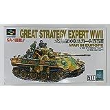 大戦略エキスパートWW2