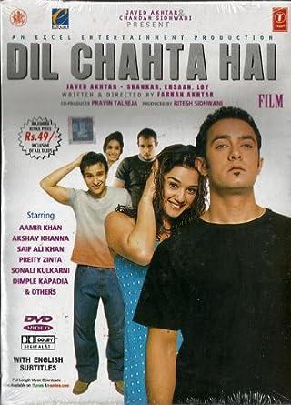 Amazon Com Dil Chahta Hain Aamir Khan Akshaye Khanna Preity