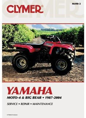 Oil Filter # 1UY-13440-02 Yamaha Big Bear 400 2000-2012