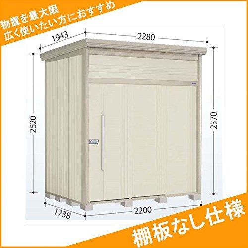 タクボ物置 JN/トールマン 棚板なし仕様 JN-2217 一般型 標準屋根 『屋外用中型大型物置』 ムーンホワイト B074WMZC1D