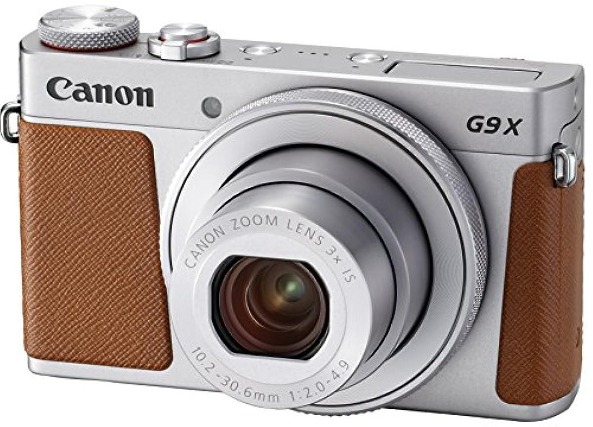 [해외] CANON 캐논 콤팩트 디지털 카메라 POWERSHOT G9XMARKII 실버 1.0 형센서 PSG9X MARKIISL