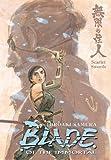 Blade of the Immortal, Vol. 23: Scarlet Swords by Samura, Hiroaki(February 8, 2011) Paperback