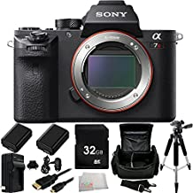Sony Alpha a7R Mark II a7R II a7RII ILCE7RM2/B Mirrorless Camera 32GB Bundle 8PC Accessory Kit. Includes 32GB Memory Card + 2 Extended Life Replacement FW-50 Batteries + AC/DC Rapid Home & Travel Charger + Full Size Tripod + Micro HDMI Cable + MORE