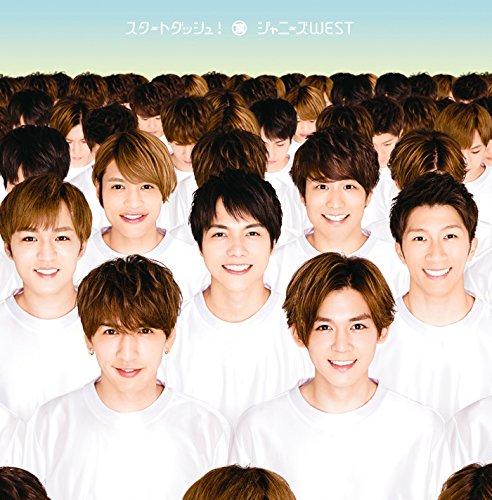 스타트 데쉬! スタートダッシュ(첫번째 앨범A) (CD+DVD) Single, CD+DVD, Limited Edition, Maxi