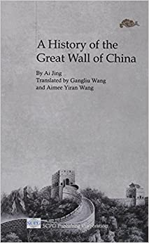 Book History Of The Great Wall Of China, A
