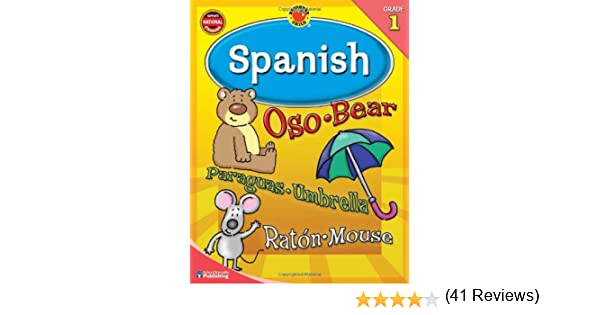 Spanish, Grade 1 (Brighter Child Workbooks): Brighter Child ...