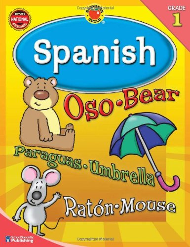 Spanish, Grade 1 (Brighter Child Workbooks): Brighter Child ...