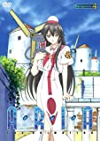 ARIA The ANIMATION Navigation.4 [DVD]