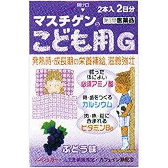 Amazon | 【第3類医薬品】マスチ...