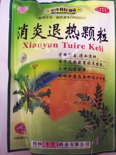 Ge Xian Weng-Antiphlogistic&Antipyretic Grains(10g*16bags)