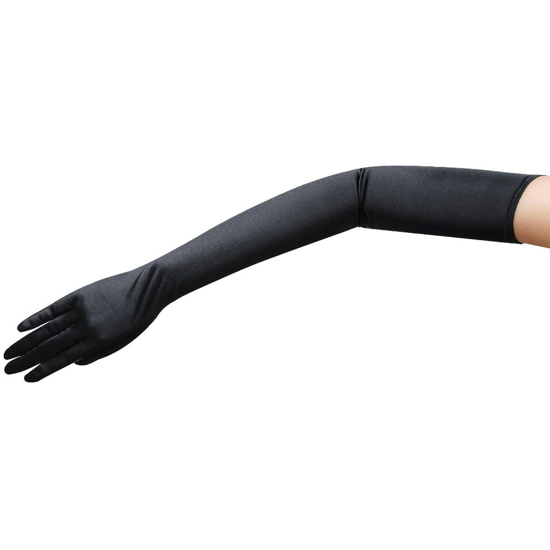 Long black gloves amazon - Zaza Bridal Shiny Stretch Satin Dress Gloves Opera Length One Size Fits Most Black At Amazon Women S Clothing Store Cold Weather Gloves