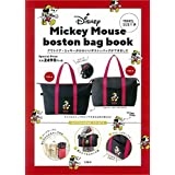 2018 Mickey Mouse boston bag book ボストンバッグ