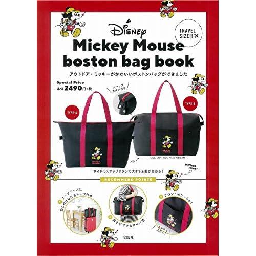 Mickey Mouse boston bag book 画像 A