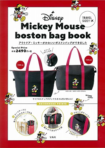 Mickey Mouse boston bag book 画像 A