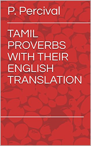 Amazoncom Tamil Proverbs With Their English Translation