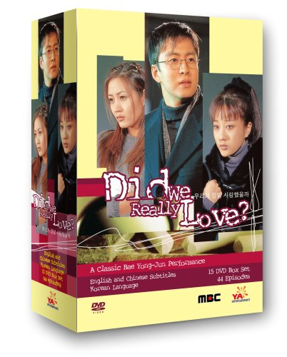 Did We Really Love? by YA Entertainment