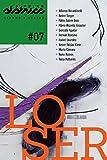 Peixe-elétrico #07 (Portuguese Edition)