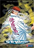 Yu Yu Hakusho: Five Standing eps.57-70 by Funimation Prod