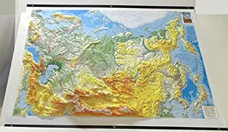Amazoncom TestPlay Raised Relief Base Map Russia Surrounding - Russia map and surrounding countries