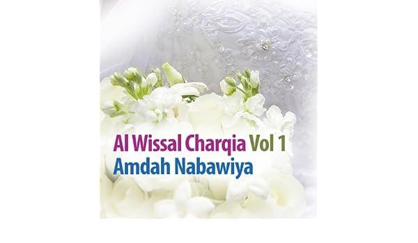 ECOUTER TÉLÉCHARGER AMDAH NABAWIYA