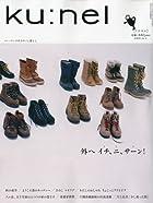 ku:nel (クウネル) 2009年 11月号 [雑誌]