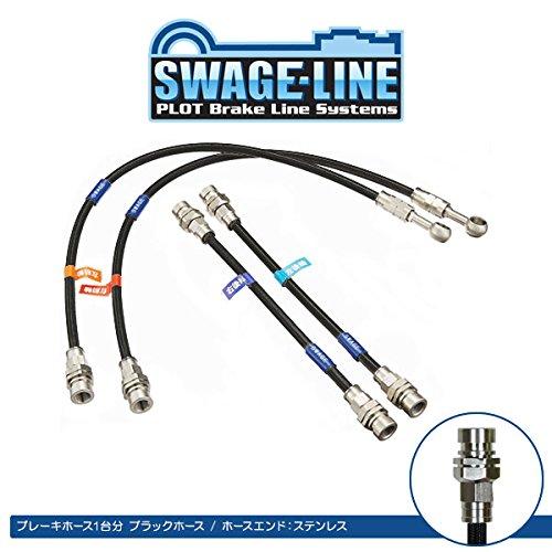 スウェッジライン ブレーキホース カローラレビン/スプリンタートレノ AE101 GT-APEX/GT-Z 4輪ディスク/ノーマルストラット ステンレス/ブラック   B076WH49N6