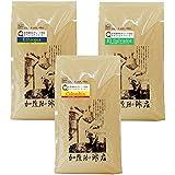 極限 の 珈琲 セット(Qエチオピア・Qエル・Qコロ/各500) <挽き具合:豆のまま>