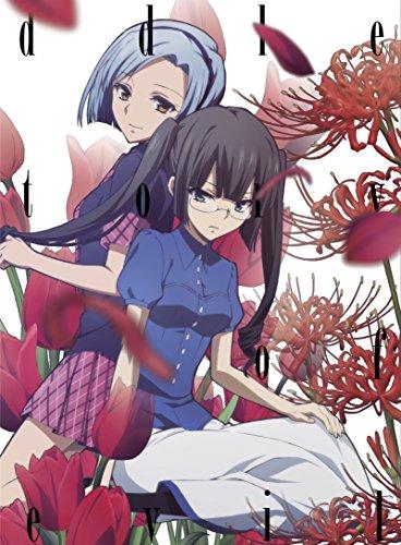 Animation - Riddle Story Of Devil (Akuma No Riddle) Vol.4 [Japan DVD] PCBG-52334
