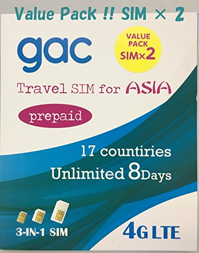 Value Pack !!! Set of 2 !! AIS Unlimited Travel Sim for Asia Prepaid 18 Countries for 16 Days(8days ×2) (China Include) by Global Advanced Communications