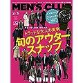 MEN'S CLUB