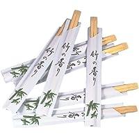 (Pack of 100pares) desechables de bambú de madera