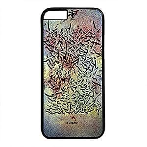 iCustomonline Thai Style Fabric Pattern Designs Plastic Case for iPhone 6 Plus (5.5 inch) Black