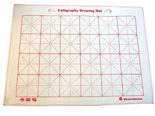 Student Grid (MasterChinese Students Calligraphy Mat 20x27 inches (50x70 cm) - Thick with Grids)