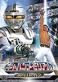 Sci-Fi Live Action - Space Sheriff Gavan (Uchu Keiji Gavan) Memorial 30 Nenme No Saikai [Japan DVD] DSTD-3567