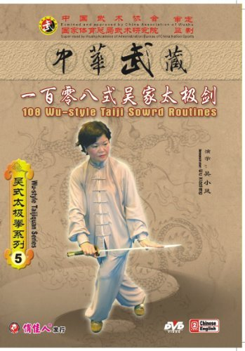 (Wu-style Taijiquan Series V-108 Wu-style Taiji Sword Routines (3 DVDs))