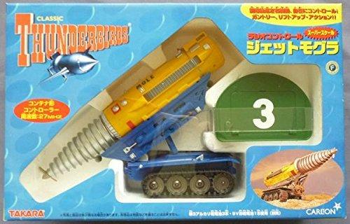 Thunderbird Radio Control Super scale [jet - Super Older Jet