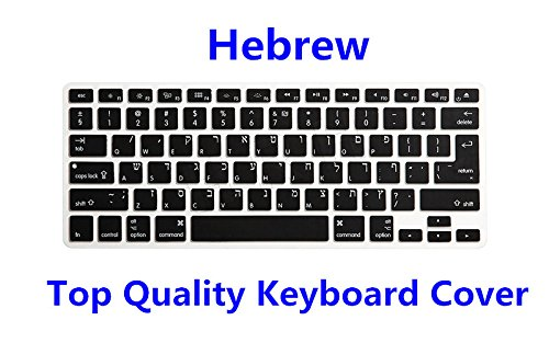 HRH Hebrew Language Silicone Keyboard Cover Skin for MacBook Air 13,MacBook Pro13/15/17 (with or w/Out Retina Display, 2015 or Older Version)&Older iMac,USA and European Layout