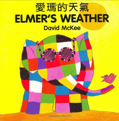 Elmer's Weather (English–Chinese) (Elmer series) by Milet Publishing (Image #2)