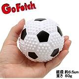 GoFetch 犬用おもちゃ スポーツボール サッカーボール