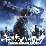 Animation - Space Pirate Captain Harlock Original Soundtrack [Japan CD] UICZ-8124 by Animation (2013-08-28)