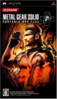 METAL GEAR SOLID PORTABLE OPS+[DXパック]の商品画像