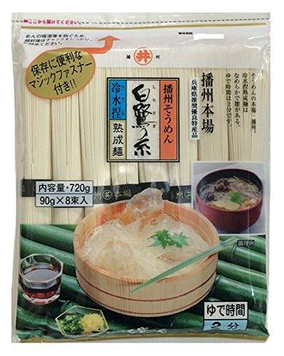 Thread noodles 720g of East Asia food Egret