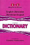 One to One Dictionary: Script & Roman (Ukrainian Edition) by Katerina Volobuyeva (2012-02-15)