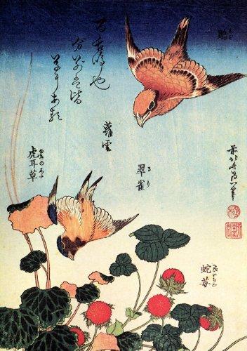 Keep Calm Collection Wild Strawberries And Birds by Katsushika Hokusai, art print