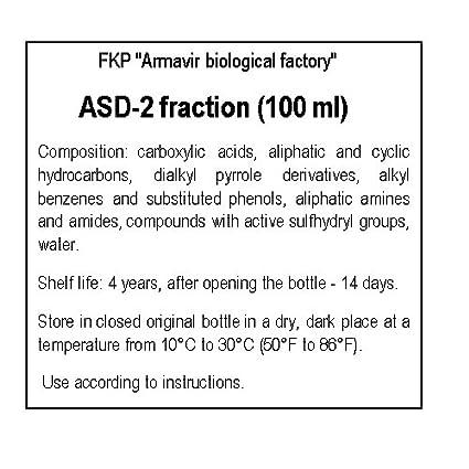 Amazon.com : ASD-2 (АСД) fraction for INTERNAL USE 100ml (A ...