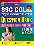 Kiran's SSC CGL Combined Graduate Level Exams Question Bank 1999 till Date ( Solved Papers Of Previous Year Exams) - 2113 (Hindi)